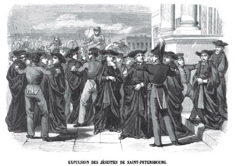 Изгнание иезуитов из Санкт-Петербурга