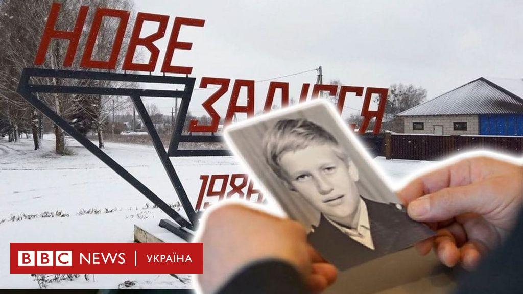 Алексей Навальный - внук полицая