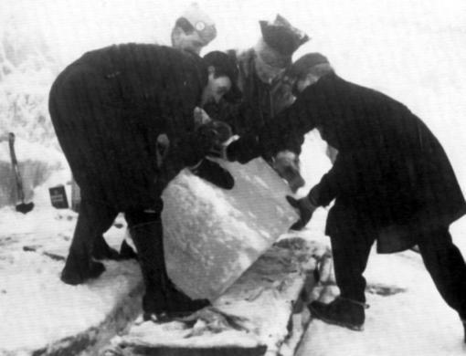 Подготовка ледяного блока