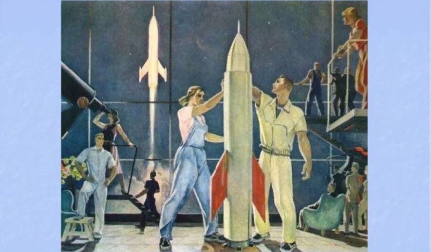 Малоизвестные научные и амбициозные проекты СССР