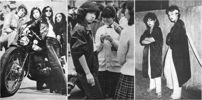 """Японские женские банды """"сукэбан"""""""