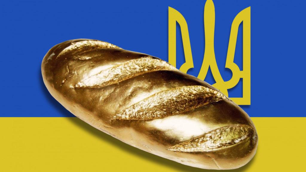 Золотой Ёршик найден не будет, пока не раскроют тайну прошлого десятилетия, которая тоже уходит в прошлое...