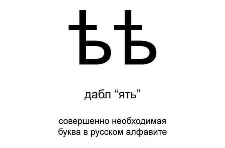 """""""Написано пером, не вылетит воробьем"""" мысли вслух про мат (18+)"""