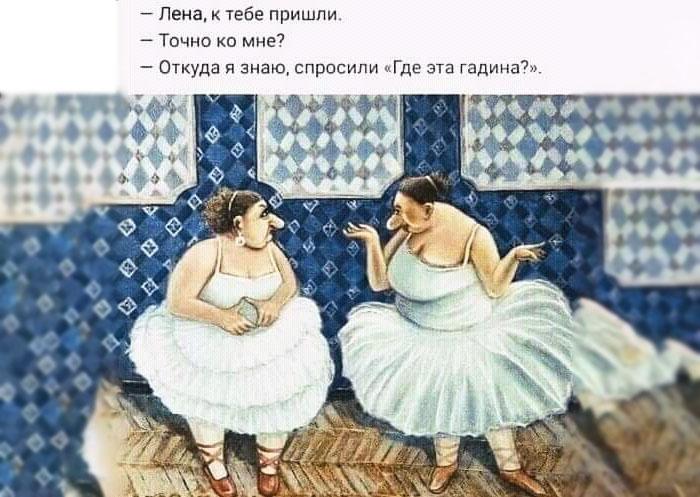 """""""Про подруг"""" мыследобростёб из VK"""