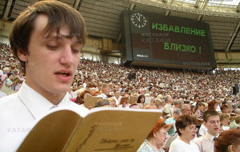 Обожаю Свидетелей Иеговы! (ржака)