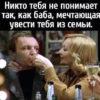 """""""Провинциальные страсти"""" добростёб из VK"""