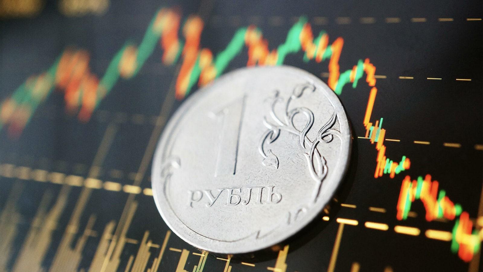 Действительно ли российская экономика так ничтожно мала