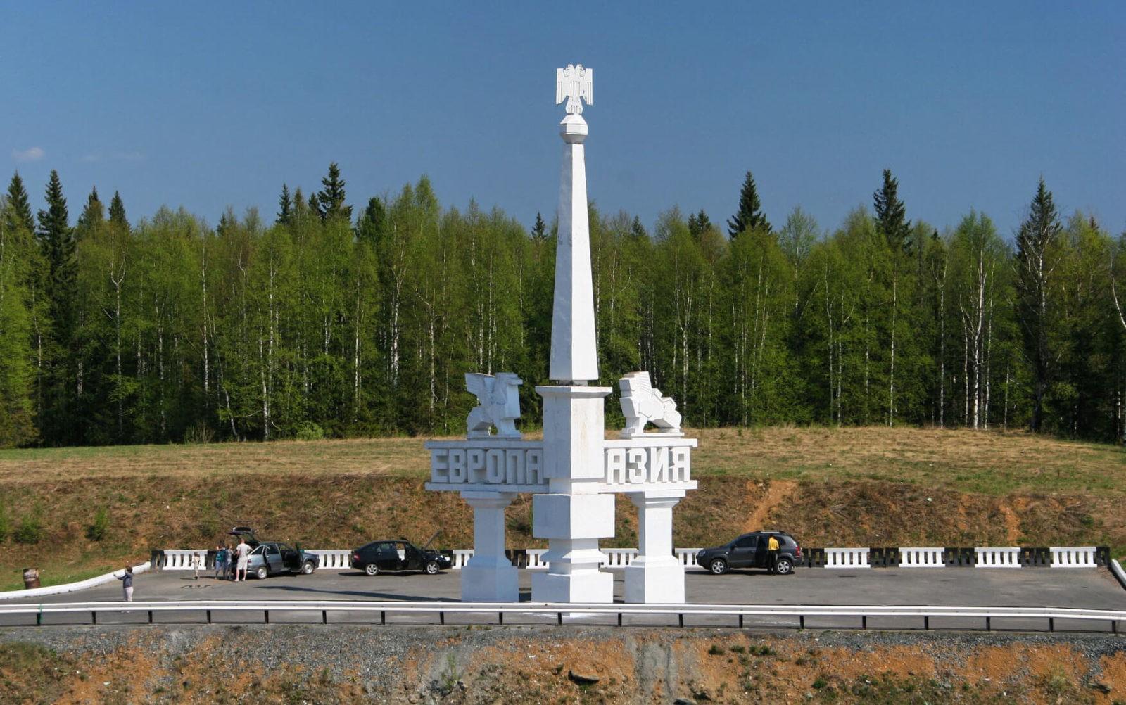 Таинственные места Урала, которые ставят ученых в тупик