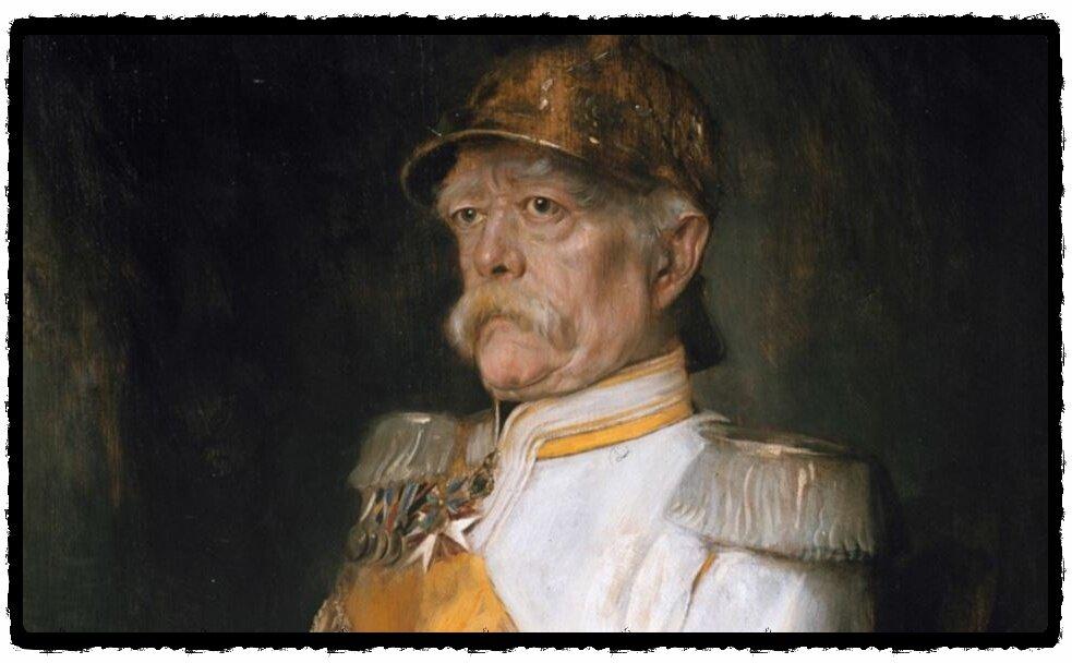 Портрет Отто фон Бисмарка