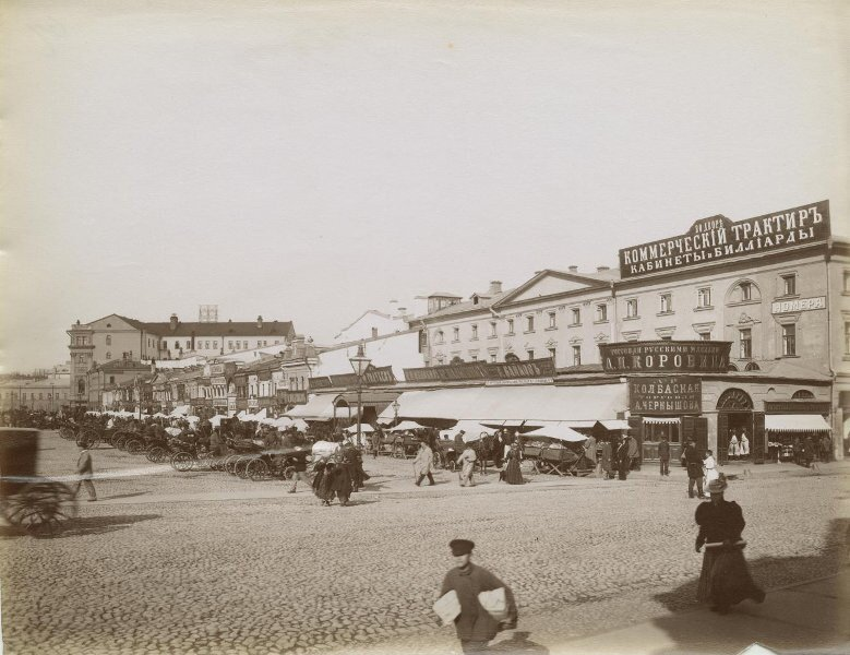Москва. Охотный ряд Неизвестный автор, 1890 - 1896 год, г. Москва, Тверская часть, МАММ/МДФ.
