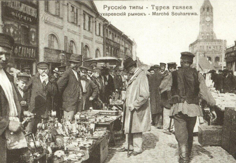 Сухаревский рынок Неизвестный автор, 1895 - 1905 год, г. Москва, МАММ/МДФ.