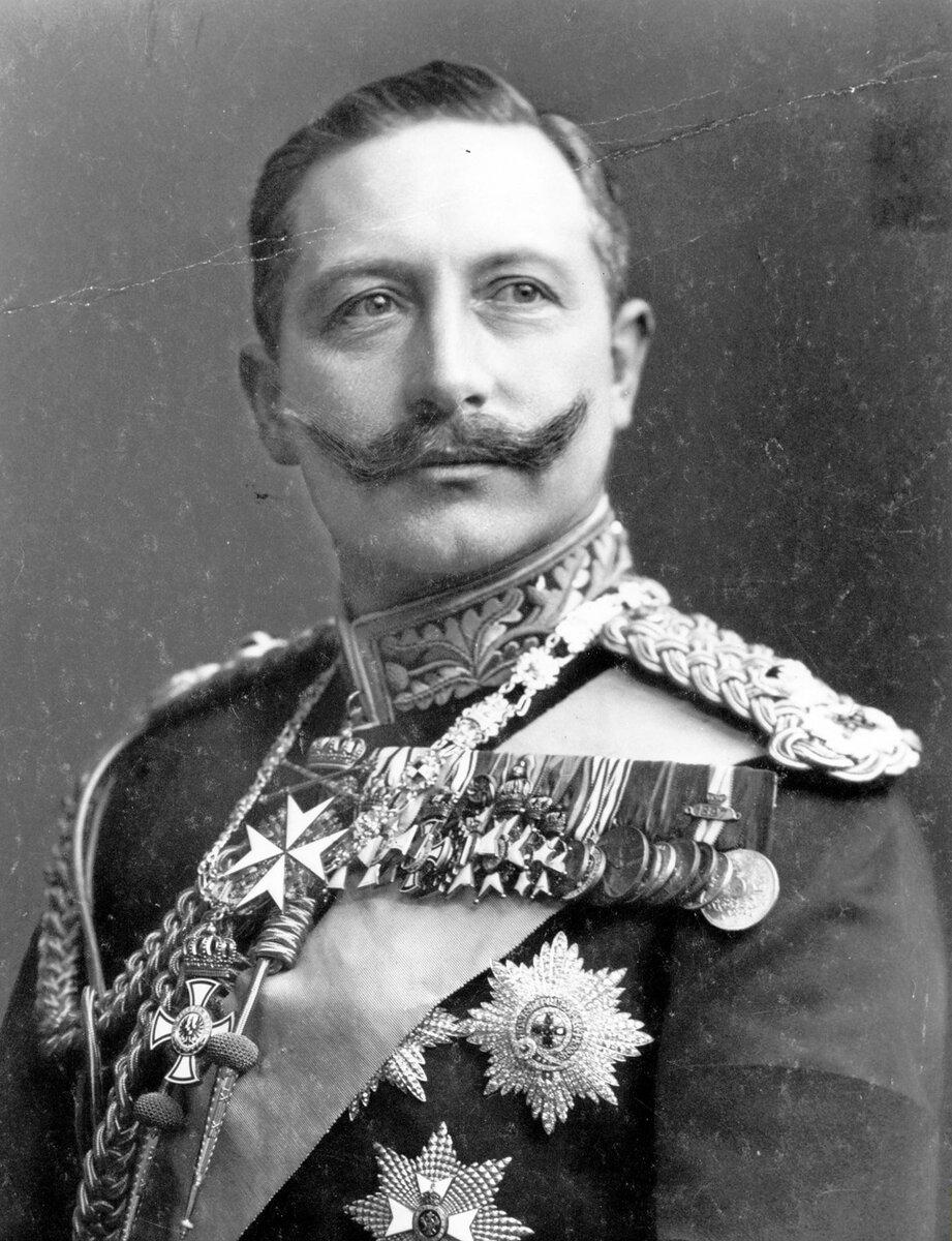 Вильгельма II (1859 – 1941)