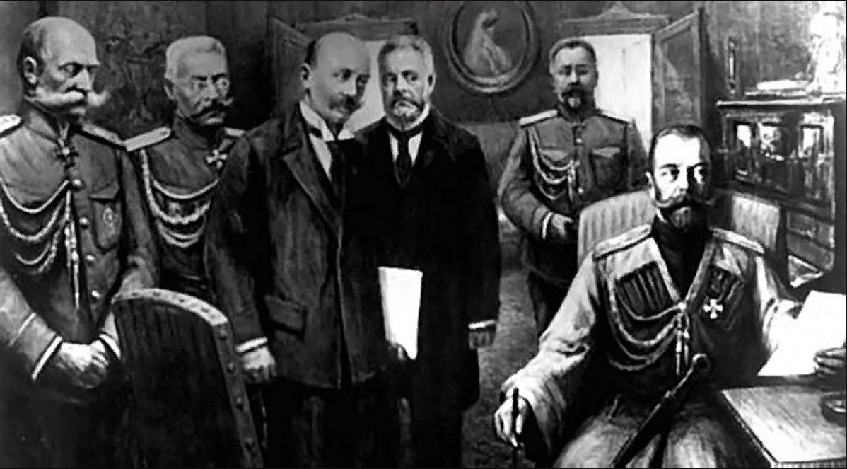 Кто реально разрушил в феврале 1917го царскую Россию
