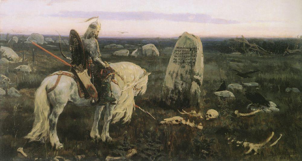 Сказка в творчестве русских художников