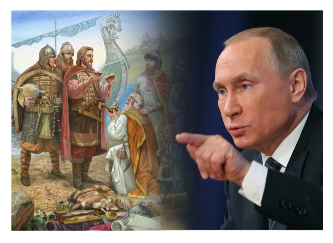 Путин разнёс норманнскую теорию о происхождении Руси
