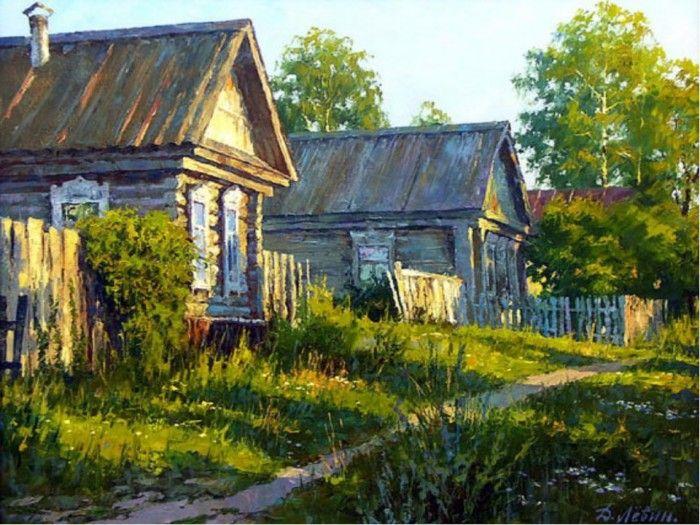 Деревенская улица. Автор: Дмитрий Левин.
