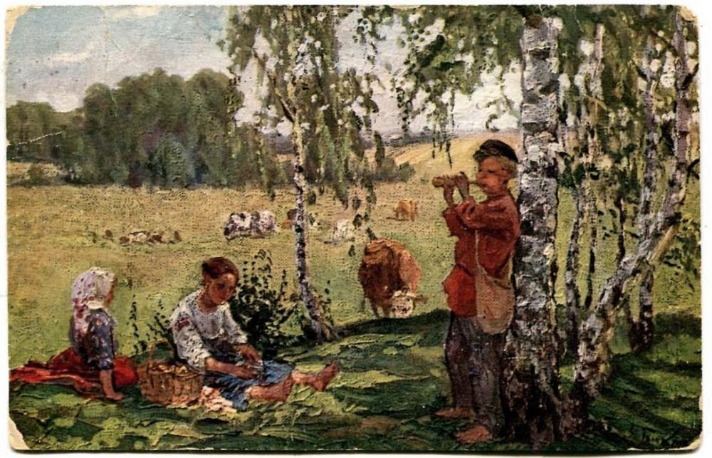 Старые открытки. Боскин Михаил Васильевич.