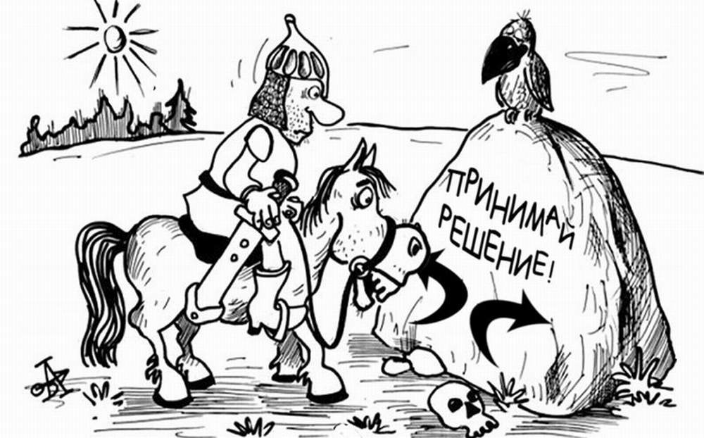 """""""Дураки и право выбора"""" мысли вслух от Сергея Лукьяненко"""