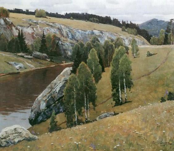 Бурак Александр Филиппович - Река Исеть. 1981