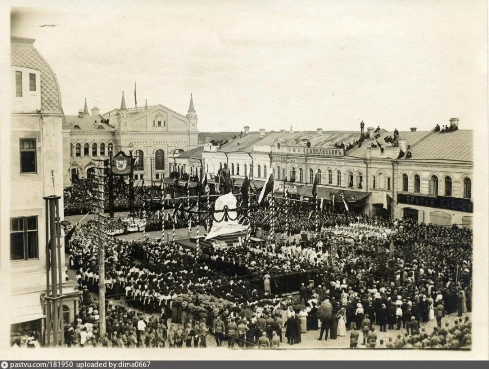 Открытие памятника Александру II, 1914