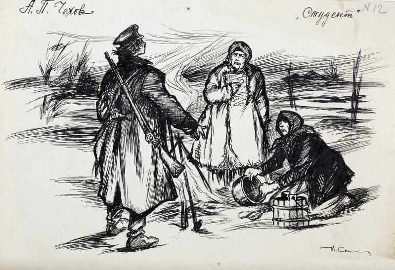 """""""Студент"""" рассказ. Автор Антон Чехов"""