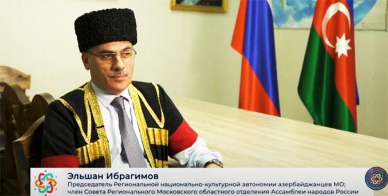 Азербайджанская диаспора, требующая линчевания полицейского, уже как пять лет сдаёт нулевой баланс