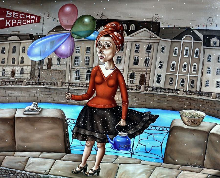 Картины Анжелы Джерих: добрая ирония в советском духе  10