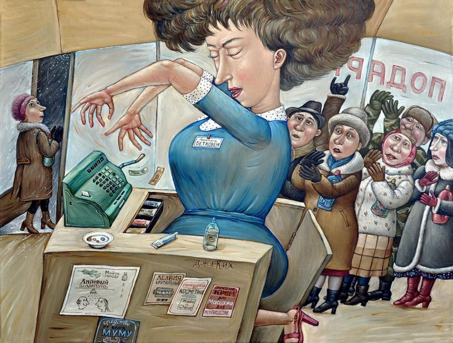 Картины Анжелы Джерих: добрая ирония в советском духе  42