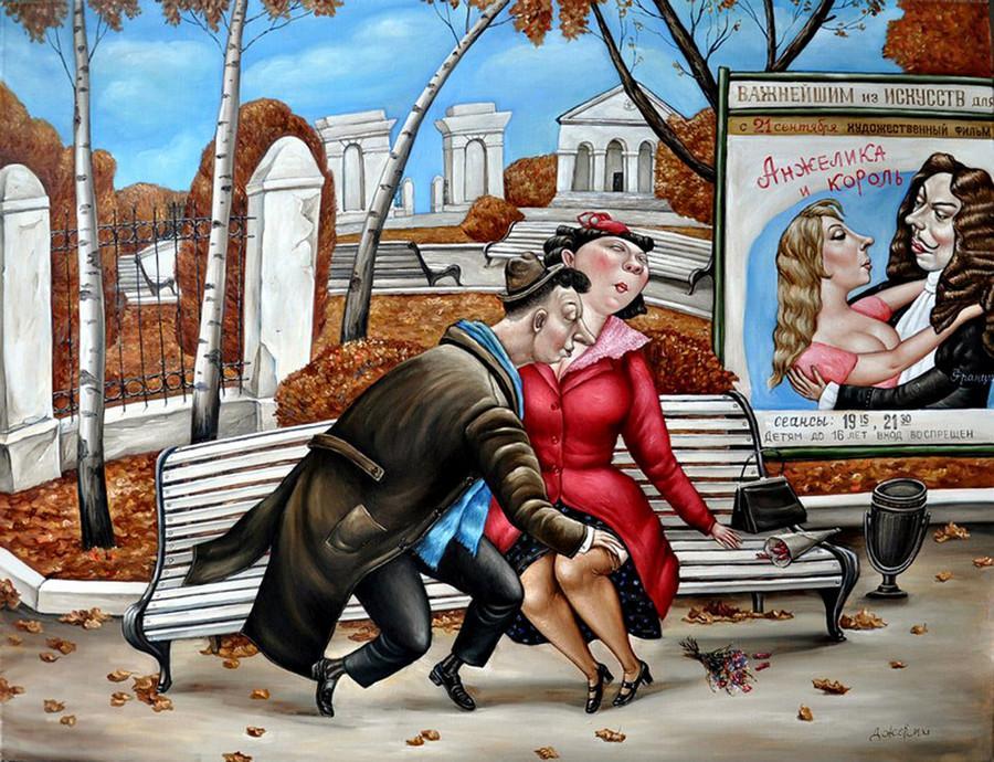 Картины Анжелы Джерих: добрая ирония в советском духе  54
