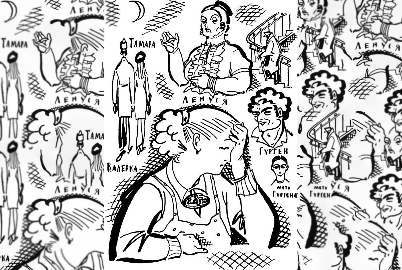 """""""Ночь перед свадьбой"""" рассказ. Автор Анатолий Алексин"""