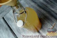 Фото приготовления рецепта: Медовая настойка (медовуха на водке) - шаг №5