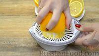 Фото приготовления рецепта: Домашний лимонад - шаг №2
