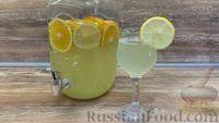 Фото приготовления рецепта: Домашний лимонад - шаг №5