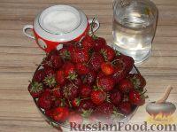 Фото приготовления рецепта: Вино из клубники - шаг №1