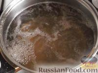Фото приготовления рецепта: Вино из клубники - шаг №3