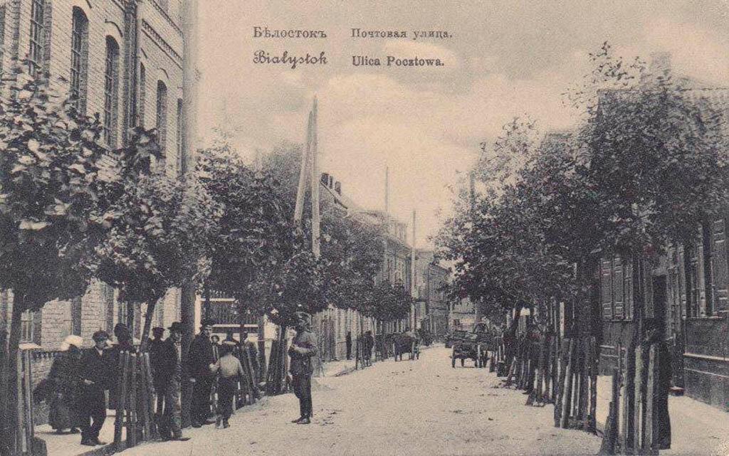 Русский город Белосток