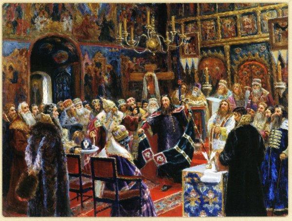 Русская история в картинах. Часть 6. Начало династии Романовых. 1613-1682 годы.