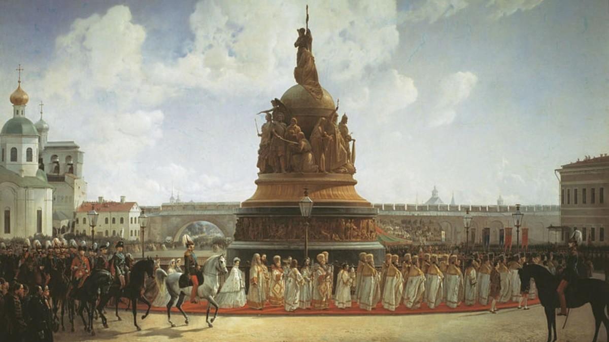 РУССКАЯ ИСТОРИЯ В КАРТИНАХ. ЧАСТЬ 11. АЛЕКСАНДР II. 1855-1881 ГОДЫ