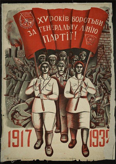 Зачем Советский Союз создавал украинцев