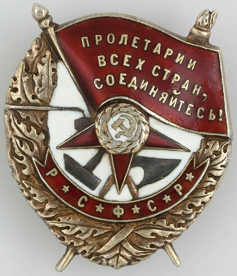 Донской казак. Красный командир. Ликвидатор басмачества. Герой ВОВ Тимофей Шапкин