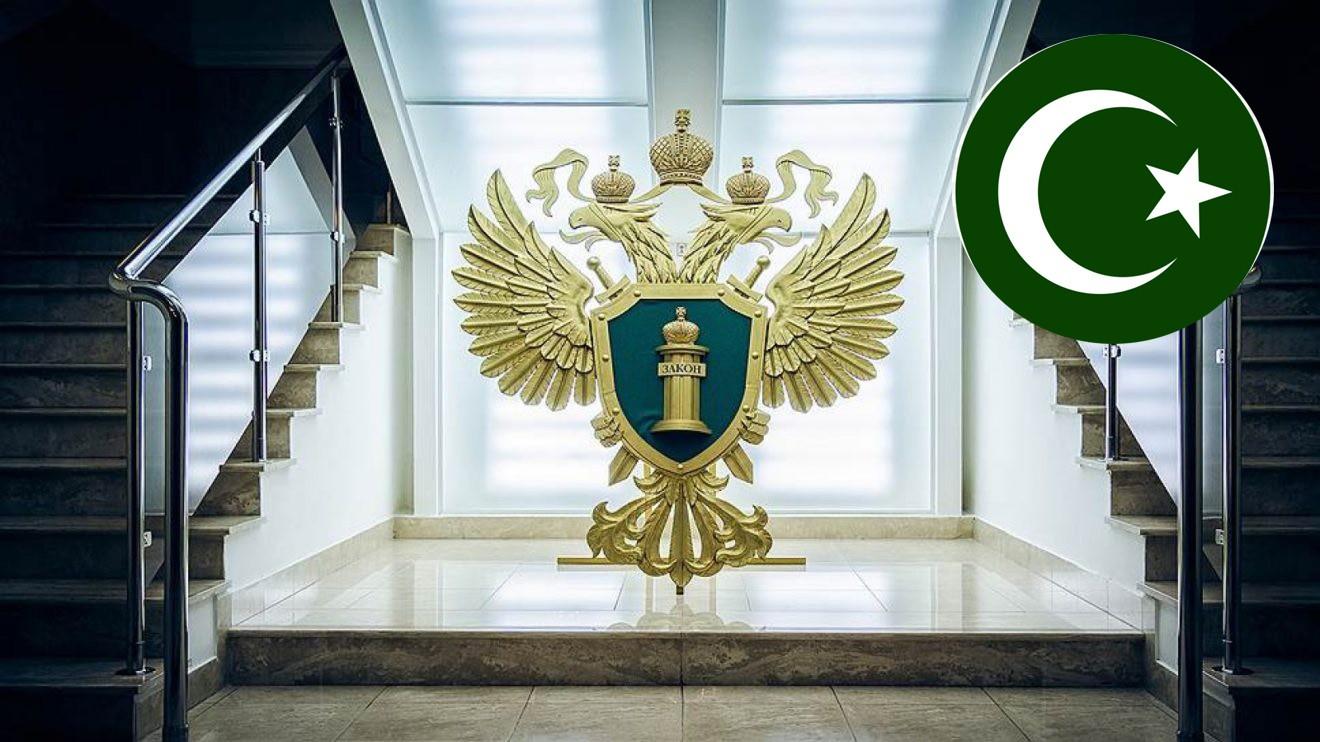 В Ярославле прокуратура запретила русским детям есть свинину по запросу имама...
