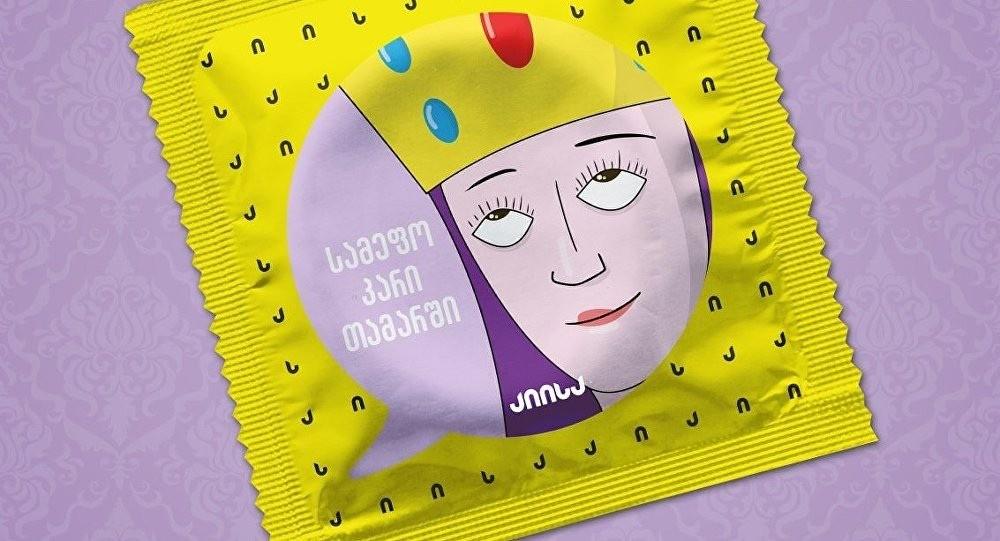 Царица Тамар на грузинских презервативах.. Юмор или убожество