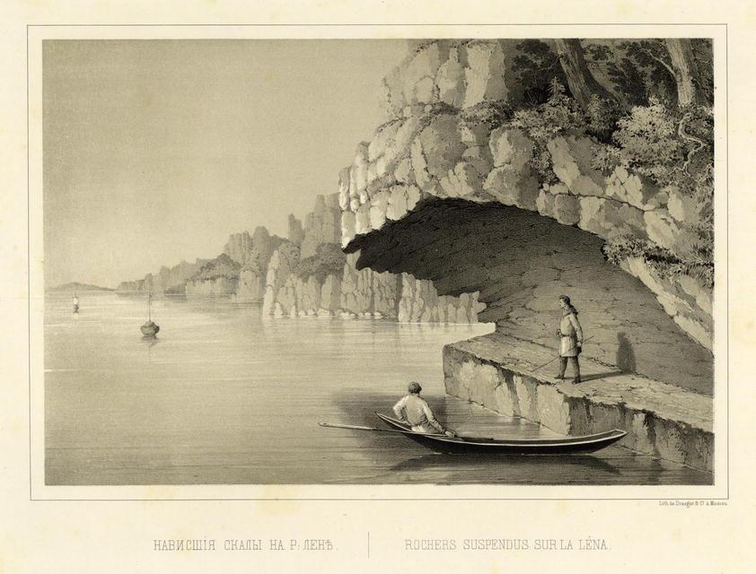 Путешествие по Восточной Сибири И. Булычова 1856 г. Часть 2 (малоизвестные зарисовки)