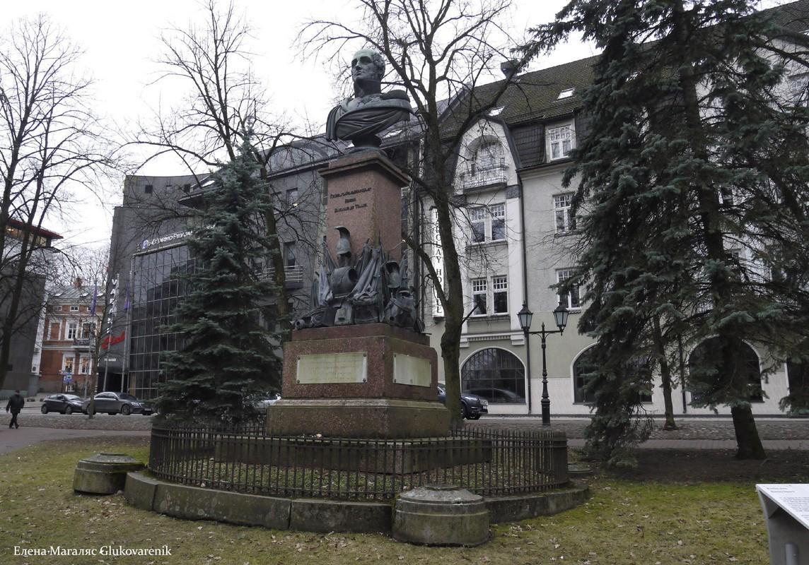 Русский город Юрьев