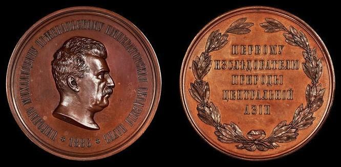 Отец Сталина: легенда или сенсационное открытие