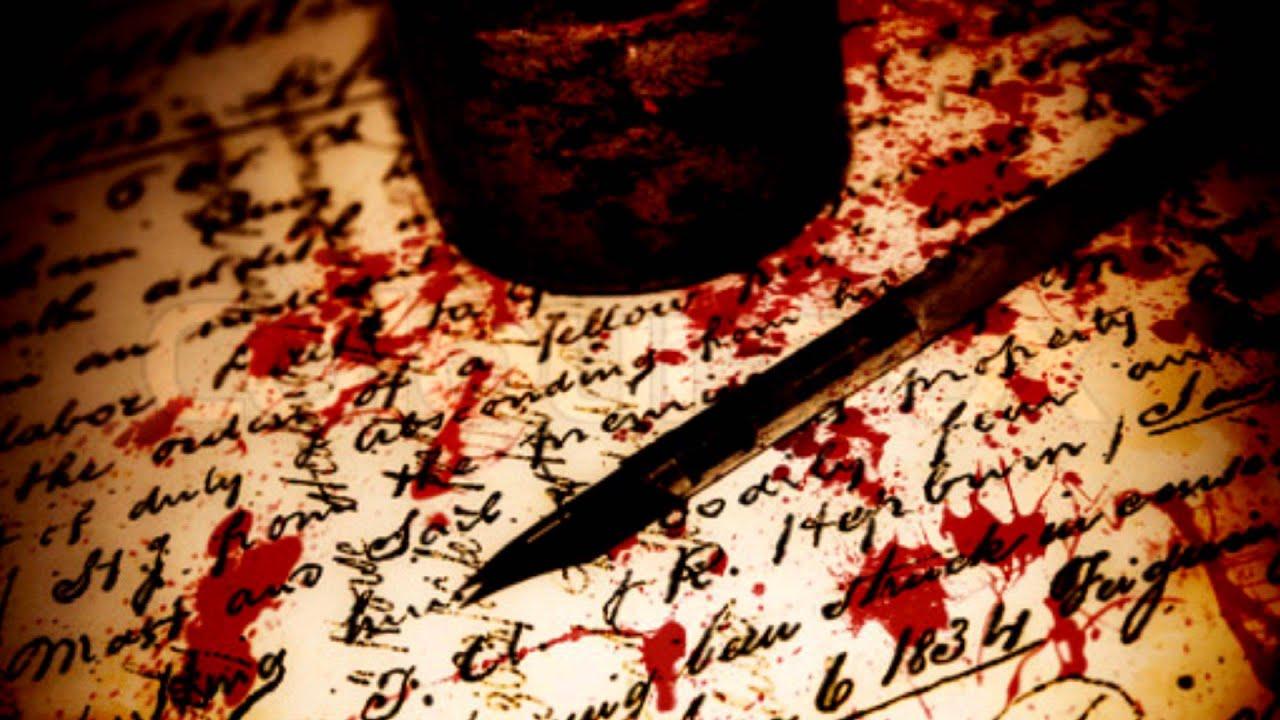 Пьер Ласснер: жажда творчества и злодейство во имя литературы