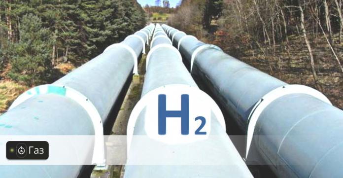 Киев захотел построить трубопровод для поставок водорода в ЕС