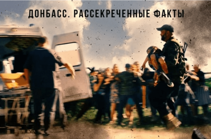 """""""Солнцепёк"""" ...по реальным событиям"""
