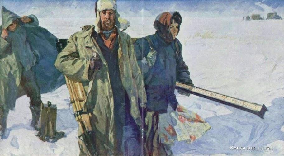 Изобразительное искусство СССР. Строители социализма. Ч.5