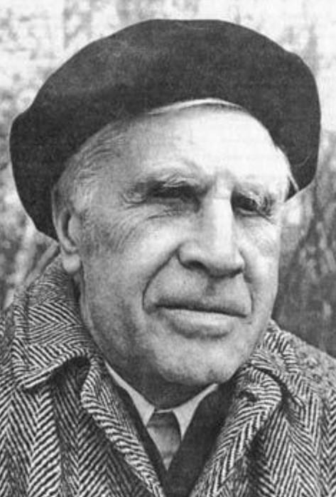 Своим главным достижением Лев Семёнович считал теорию оптимального управления.